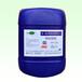 铁系磷化剂鸿一金属处理原料