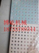 供应石膏板冲孔设备生产供应商图片