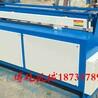 3.2米电动剪板机/钢板剪板机/铁板剪板机