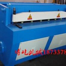 1.6米鐵板剪板機/2.5米鐵板剪板機生產廠家圖片