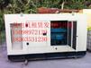 聊城发电机出租租赁专业发电设备