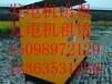 发电机出租发电机租赁,濮阳发电机租赁,濮阳发电机出租,出租发电