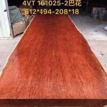 巴西花梨木实木大板桌原木红木茶桌茶台餐桌书桌办公桌