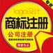 青岛商标注册LOGO设计