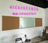 北京白板厂家销售玻璃白板定做磁性白板销售