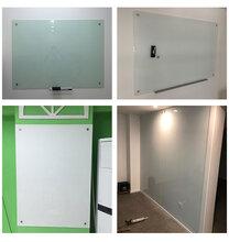 書寫投影搪瓷白板超白磁性鋼化白板北京免費送貨安裝可定制圖片