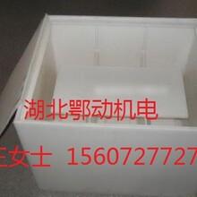 液态软起动器专用水箱水电阻箱变阻器液阻箱的组成价格材质图片