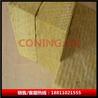 山东济南铝板幕墙用防火岩棉可贴铝箔河北岩棉厂家直供