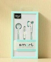 韩版糖果色音乐通话入耳式耳机