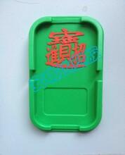 湖北车载用品车用防滑垫汽车导航仪支架手机支架防滑垫图片
