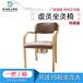 坐灸椅菩提灸椅坐熏椅椰灸椅温灸仪器凳艾灸椅妇科宫寒痔疮