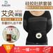 虚灸硅胶艾灸盒艾灸器具温灸器艾炙盒随身灸肚脐灸健脾和胃