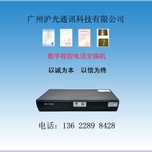 惠州安装电话交换机,惠州批发程控交换机,惠州交换机安装