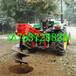 杭州大功率挖坑机新款挖坑机