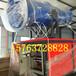 北京环卫除尘雾炮机煤场除尘雾炮机