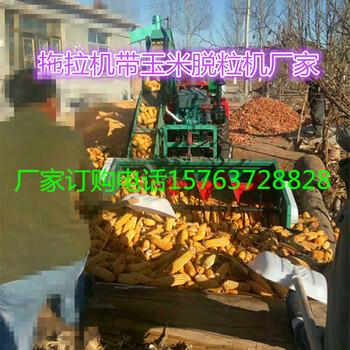 徐州玉米脱粒机大型玉米脱粒机视频