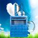 長治液壓壓塊機油漆桶液壓壓扁機多少錢