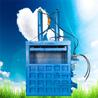 保定油漆桶压块机工厂下角料压缩机供应