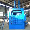 安庆塑料薄膜压扁机编织袋液压压缩机厂家供应