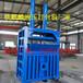 福建南平立式液压打包机价格全自动废纸液压打包机厂家