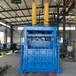 雅安立式120噸廢紙液壓打包機多少錢