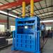 津南单缸易拉罐液压打包机厂家废铁打包机