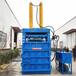 泰安小噸位液壓打包機價格