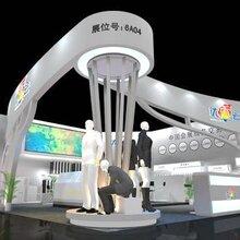 上海展览设计重点抓商业会展设计的灵魂--色彩