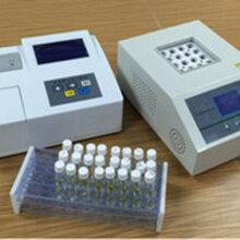 污水化工厂多?#38382;?#27700;质分析仪cod氨氮总磷总氮