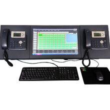 广州IPPBX交换机隧道程控电话交换机地铁调度台指挥调度系统图片