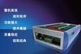 厂家批发天津数字电话交换机,天津程控电话交换机