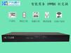 佛山工厂安装SIP电话交换机,佛山安装IPPBX软交换机