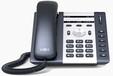 程控電話交換機,辦公內線集團電話,網絡電話交換機IPPBX