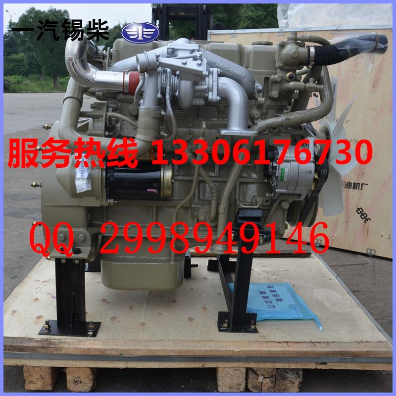 一汽解放锡柴4110系列发动机总成140马力配赛龙车