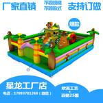 生产公园大中小型充气儿童城堡淘气堡充气滑梯跳床等儿童游乐玩具设备图片
