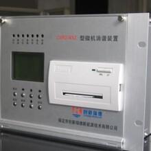 创新瑞德-变压器风冷控制柜报价-变压器风冷控制柜