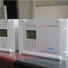 变压器风冷控制柜·创新瑞德·变压器风冷控制柜生产厂家