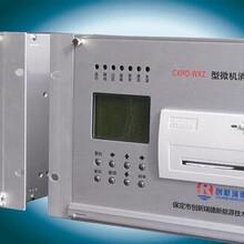 哪个厂家的变压器风冷控制柜好--创新瑞德