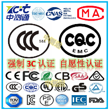 護眼臺燈CCC認證申請流程-認準中測通ccc認證測試實驗室圖片