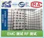 廣東燈具ETL認證如何申請ETL認證測試標準中測通ETL目擊實驗室