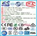 肇慶市燈具ETL認證申請流程及要求中測通ETL認證/CCC認證/CB認證