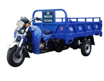 福田五星200带驾驶室方向盘自卸三轮摩托车