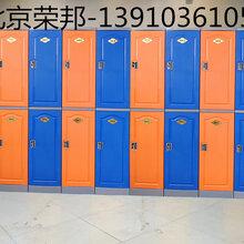 南阳ABS全塑更衣柜电子锁储物柜厂家