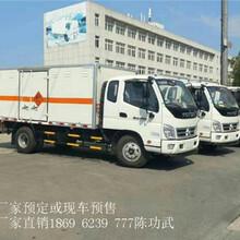 吉林危货车欢迎前来选购湖北虹昌达欢迎您图片