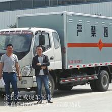 西藏民爆物品专用车改装厂湖北虹昌达欢迎您图片