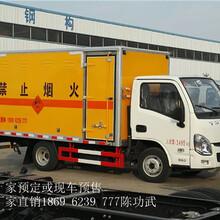 重庆防爆车请来电咨询湖北虹昌达欢迎您图片