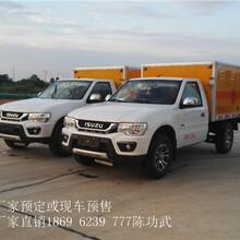 江苏最小的爆破器材运输车最便宜的多少钱湖北虹昌达欢迎您图片