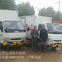 内蒙古最小的防爆车价格合理湖北虹昌达欢迎您图片