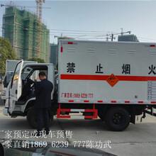漯河皮卡民爆车经销商地址在哪里最低优惠价格图片