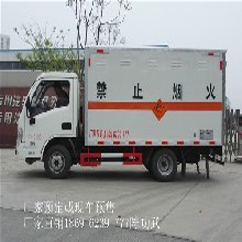 天津最大的爆破车哪里有卖湖北虹昌达欢迎您图片